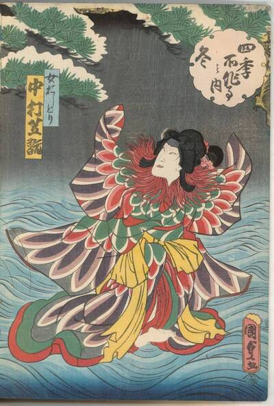Winter, Nakamura Shikan als weibliche Mandarinente (Fuyu, me-oshidori - Nakamura Shikan 冬 女おしどり 中村芝翫)