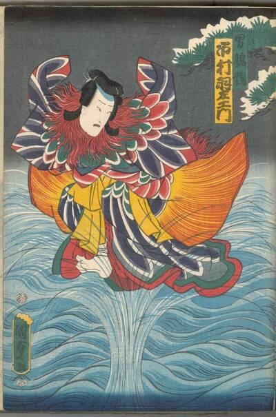 Winter, Ichimura Uzaemon als männliche Mandarinente (Fuyu, o-oshidori - Ichimura Uzaemon 冬 男鴛鴦 市村羽左衛門)