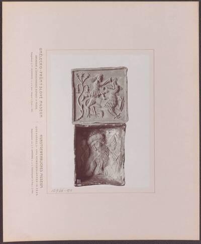 Fotografie einer Kacheln aus Ton, mit Samson im Kampf mit dem Löwen, aus Böhmen aus der Mitte des 15. Jh. (vom Bearbeiter vergebener Titel)
