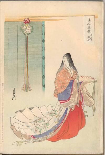 Duftkugel mit Mispeln (Kusudama no biwa 薬玉の枇杷)