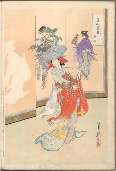 Fräulein Glyzine (Fuji musume 藤娘)