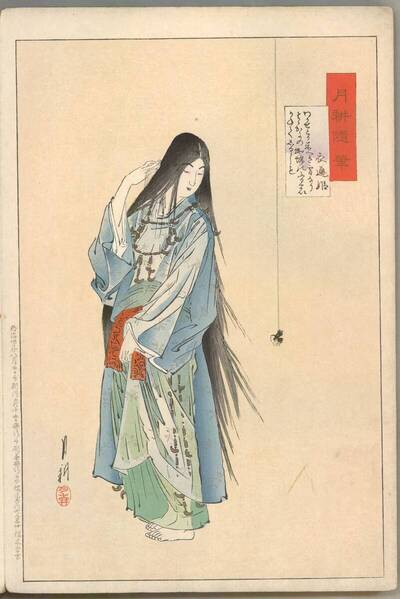 Prinzessin Soto'ori und eine Spinne (Soto'ori hime 衣通姫)