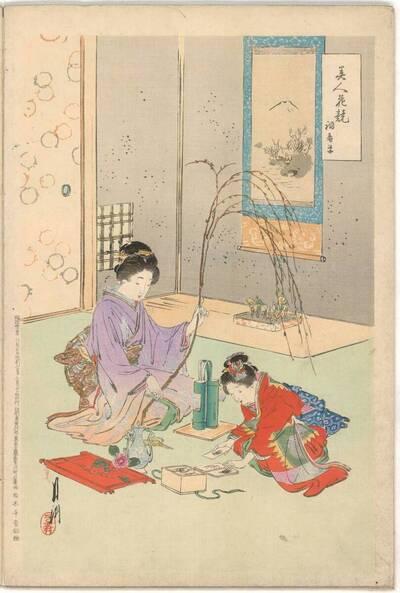 Adonisröschen, Blume des Glücks und langen Lebens (Fukujusō 福寿草)