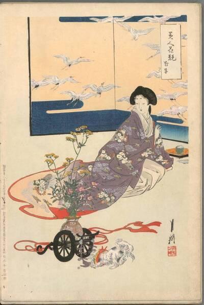 Blumenwagen (Hanaguruma 花車)