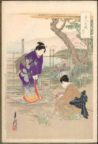 Rhododendren (Tsutsuji ツツジ)