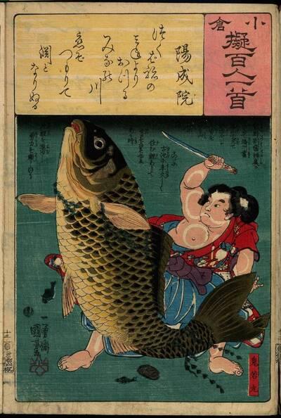 Gedicht 13: Der abgedankte Kaiser Yōzei (jūsan, Yōzei In 十三 陽成院)