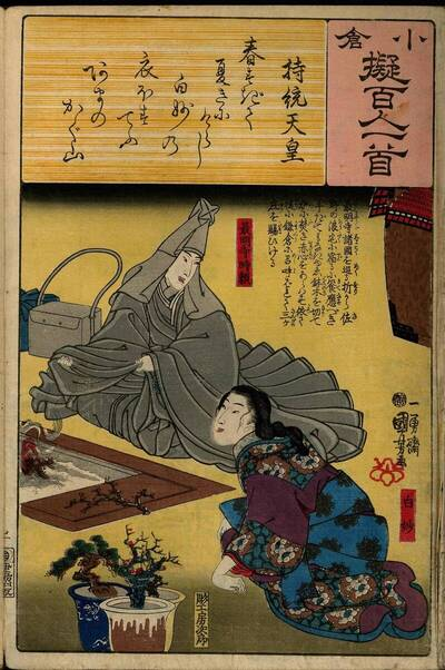 Gedicht 2: Kaiserin Jitō (ni, Jitō Ten'nō 二 持統天皇)