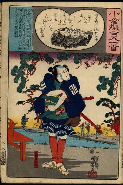 Gedicht 88: Die Kammerfrau der abgedankten Kaiserin Kōka (hachijūhachi, Kōka Mon'in no Bettō 八十八 皇嘉門院別当)