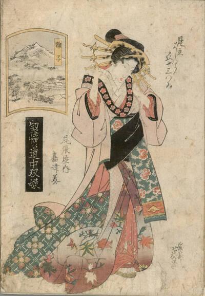 Mariko, Die Kurtisane Katsumi aus dem Haus Owari (Mariko, Owariya uchi Katsumi 鞠子 尾張屋内 嘉津美)