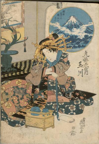 Fuji von Suruga, Die Kurtisane Tamagawa aus dem Haus Maru'ebi (Suruga no Fuji, Maru'ebiya uchi Tamagawa 駿河之不二 丸海老屋内 玉川)