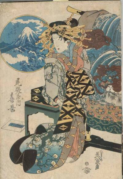 Hachijō Fuji, Die Kurtisane Kichō aus dem Haus Owari (Hachijō Fuji, Owariya uchi Kichō 八丈不二 尾張屋内 喜長)