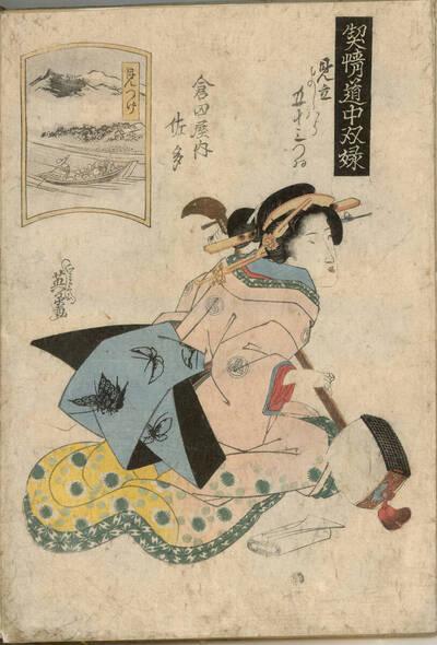 Mitsuke, Die Kurtisane Sata aus dem Haus Kurata (Mitsuke, Kurataya uchi Sata 見つけ 倉田屋内 佐多)