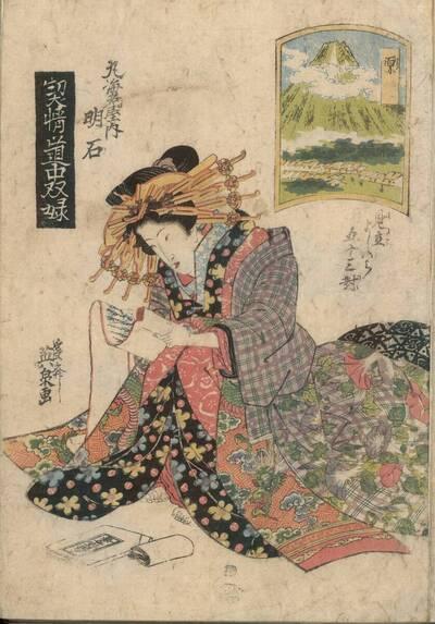 Hara, Die Kurtisane Akashi aus dem Haus Maruebi (Hara, Maruebiya uchi Akashi 原 丸海老屋内 明石)