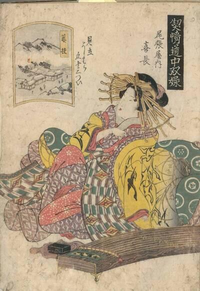 Fujieda, Die Kurtisane Kichō aus dem Haus Owari (Fuji'eda, Owariya uchi Kichō 藤枝 尾張屋内 喜長)