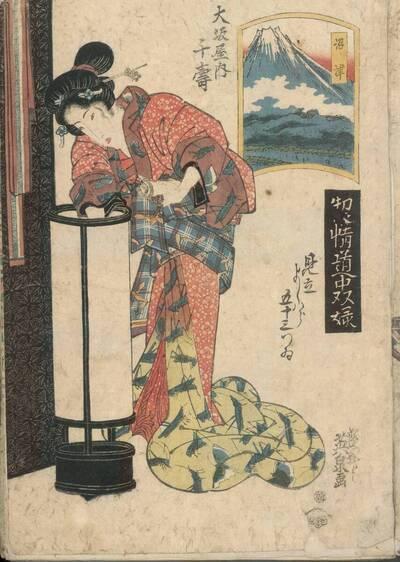 Numazu, Die Kurtisane Senju aus dem Haus Ōsaka (Numazu, Ōsakaya uchi Senju 沼津 大坂屋内 千壽)