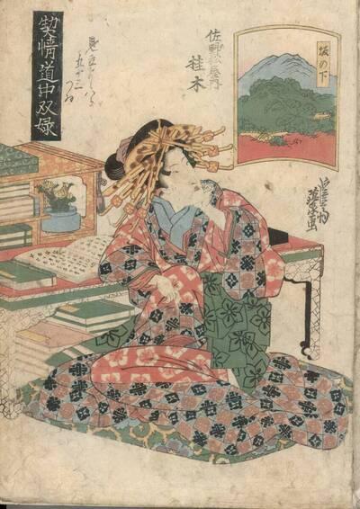 Sakanoshita, Die Kurtisane Katsuragi aus dem Haus Sanomatsu (Sakanoshita, Sanomatsuya uchi Katsuragi 坂の下 佐野松屋内 桂木)