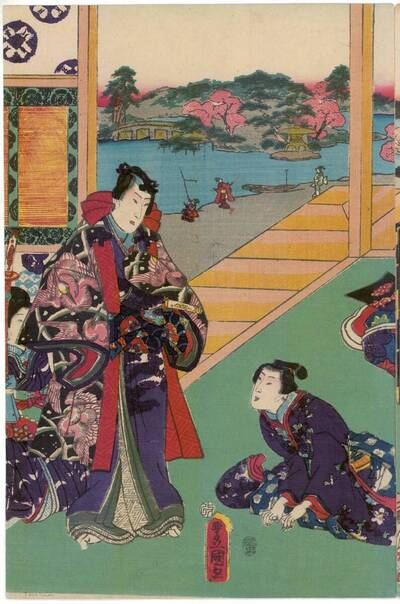Bankett des leuchtenden Prinzen im Blumenpalast (Hanayakata yukari no yūen 花館ゆかりの遊宴)