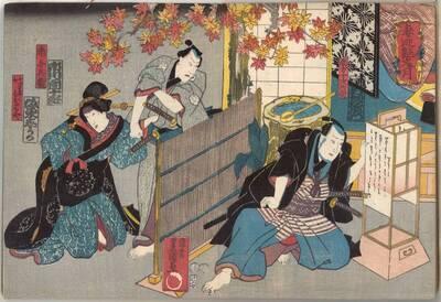 """Kabuki-Stück """"Tsuma mukai iro no fumizuki 妻迎艶文月"""""""