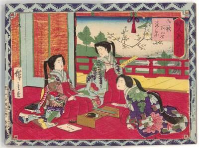 Gedichtwettbewerb (Go uta awase no zu 御(?)歌阿ハせの圖)