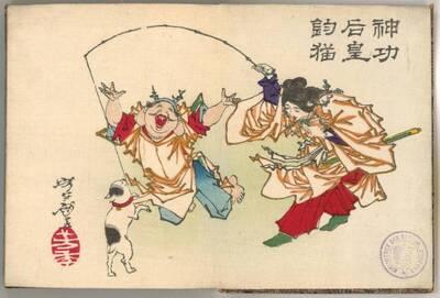 Kaiserin Jingū angelt eine Katze (Jingū kōgō neko o tsuru 神功后皇釣猫)