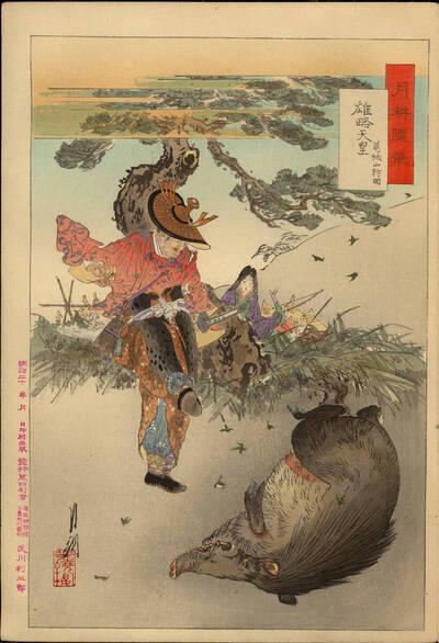 Kaiser Yūryaku bei der Jagd am Katsuragi-Berg (Yūryaku ten'nō Katsuragisan kari no zu 雄略天皇 葛城山狩圖)