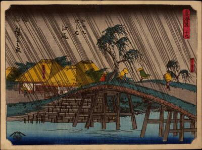 Blatt 19: Ejiri (jūkyū, Ejiri 十九 江尻)