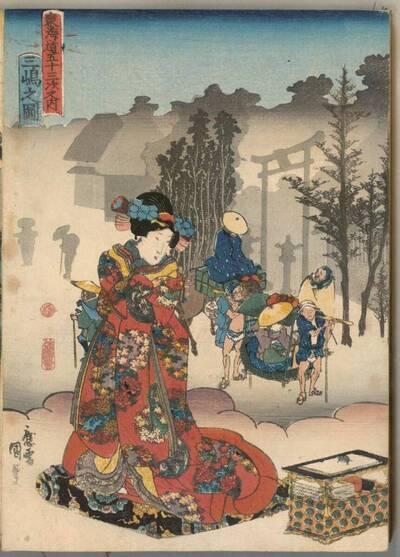 Mishima (Mishima no zu 三嶋之圖)