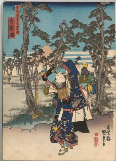 Yoshiwara (Yoshiwara zu 吉原圖)