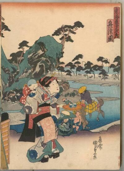 Okitsu (Okitsu no zu 奥津圖)