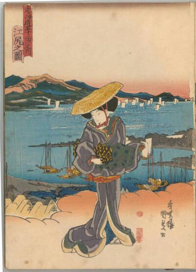 Ejiri (Ejiri no zu 江尻之圖)