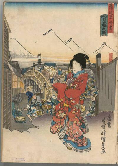 Nihonbashi in Edo (Edo Nihonbashi no zu 江戸日本橋之圖)