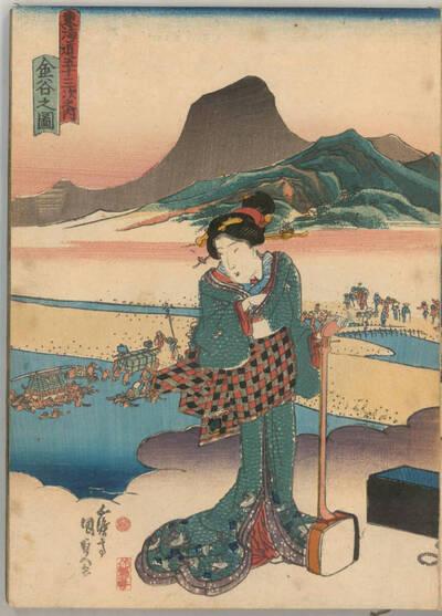 Kanaya (Kanaya no zu 金谷之圖)