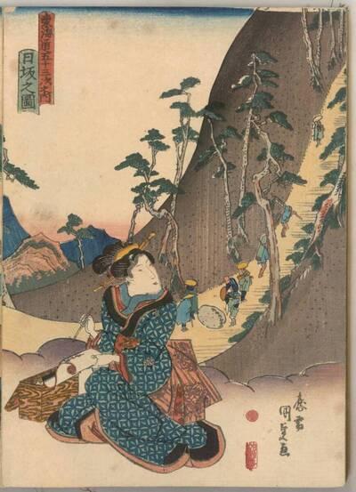 Nissaka (Nissaka no zu 日坂之圖)