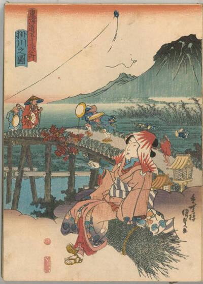 Kakegawa (Kakegawa no zu 掛川之圖)