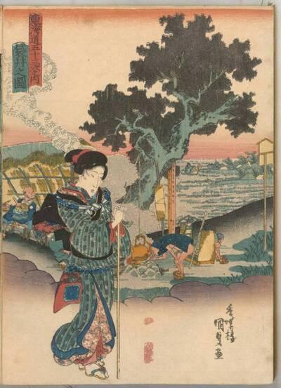 Fukuroi (Fukuroi no zu 袋井之圖)