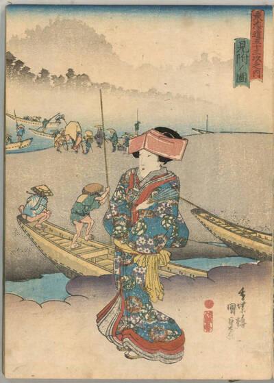 Mitsuke (Mitsuke no zu 見附ノ圖)