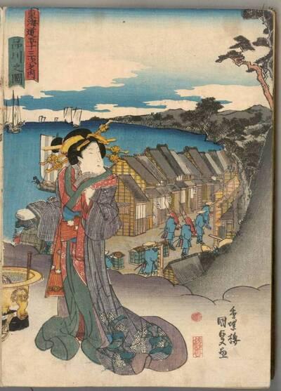 Shinagawa (Shinagawa no zu 品川之圖)