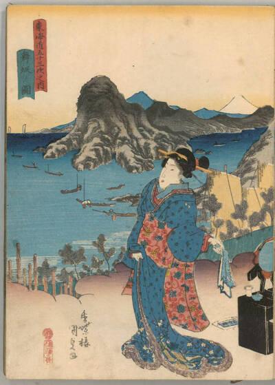 Maisaka (Maisaka no zu 舞阪ノ圖)