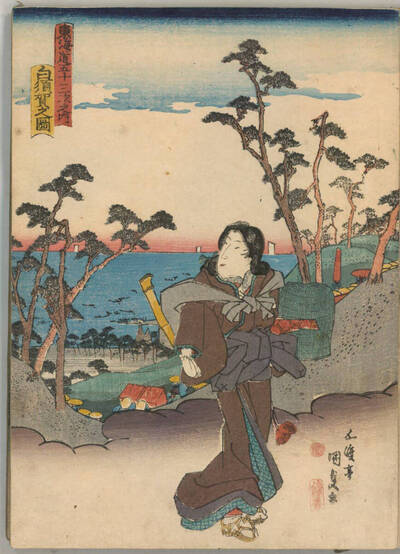 Shirasuga (Shirasuga no zu 白須賀之圖)