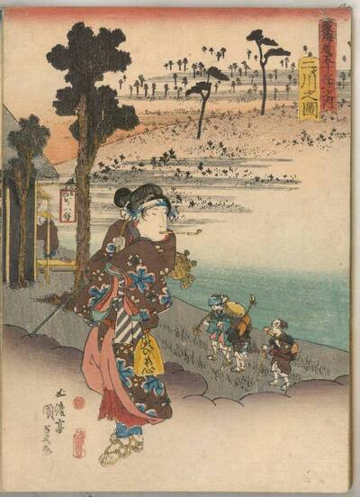 Futakawa (Futakawa no zu 二川之圖)