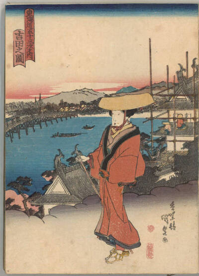 Yoshida (Yoshida no zu 吉田之圖)