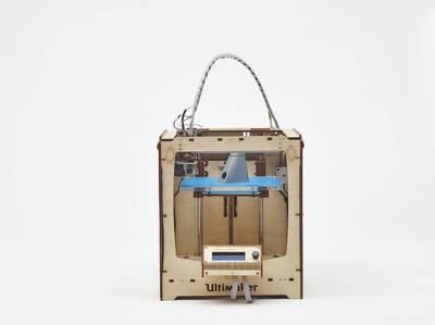 Ultimaker Original Plus (DIY-Kit)