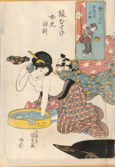 Bottich und das Element Metall - Ofen und das Element Feuer (Tarai no kinshō - Kotatsu no hishō 盥の金性 こたつの火性)