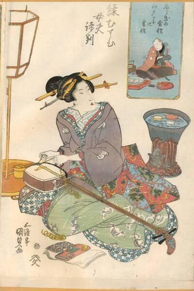 Element Metall - Bewohner von Edo und Temperament (Shiragi no kinshō - Edokko no kishō 志らぎの金性 江戸っ子のキ性)