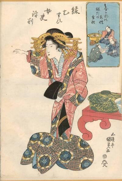 Element Wasser - Ermäßigung und Element Metall (Nakare no mizushō - Nebiki no kinshō なかれの水性 根引きの金性)