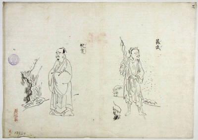 Chinesische Weise: Su Wu, Ni Kuan (vom Bearbeiter vergebener Titel)