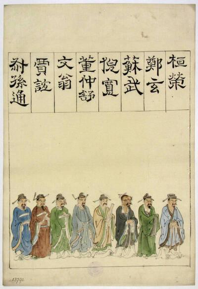 Große Persönlichkeiten im alten China (vom Bearbeiter vergebener Titel)