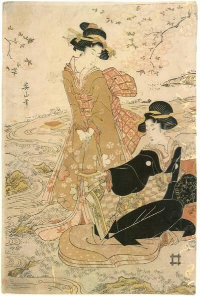 Modisches Fest an einem Fluss (Fūryū kyokusui no en 風流曲水ノ宴)