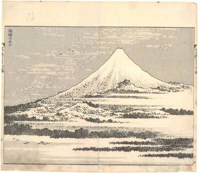 Fuji unter klarem Himmel (Kaisei no Fuji 快晴の不二)