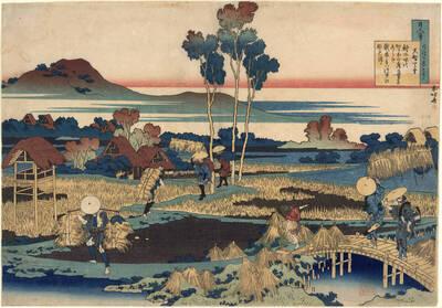 Gedicht von Kaiser Tenchi (Tenchi Tennō 天智天皇)